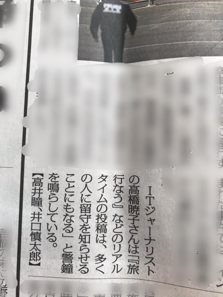f:id:aki-akatsuki:20181225164441j:plain