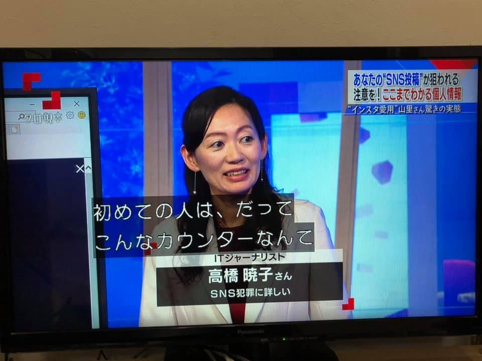f:id:aki-akatsuki:20190122122503j:plain