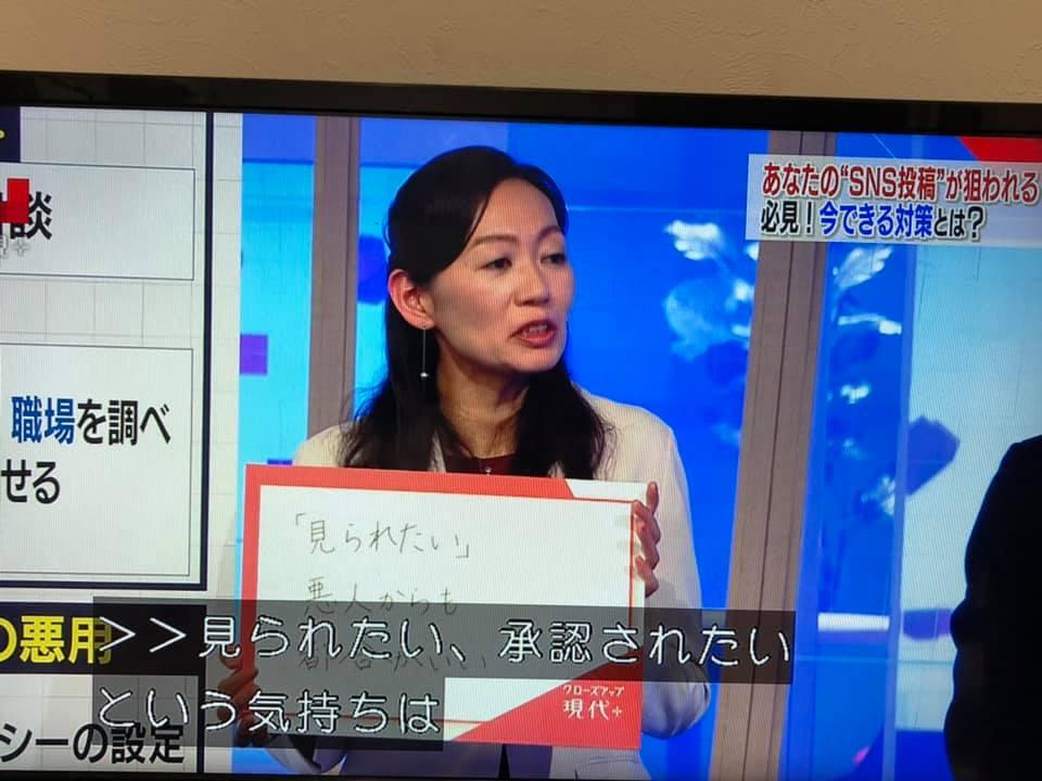 f:id:aki-akatsuki:20190122122621j:plain