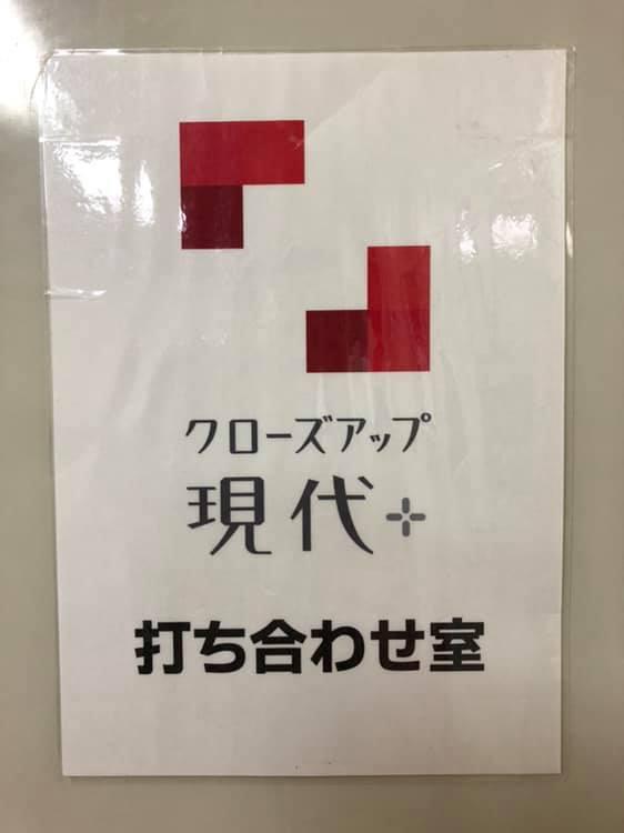 f:id:aki-akatsuki:20190122122626j:plain