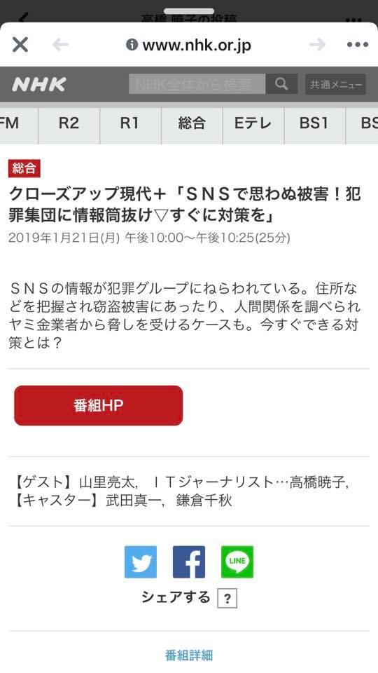 f:id:aki-akatsuki:20190122122632j:plain