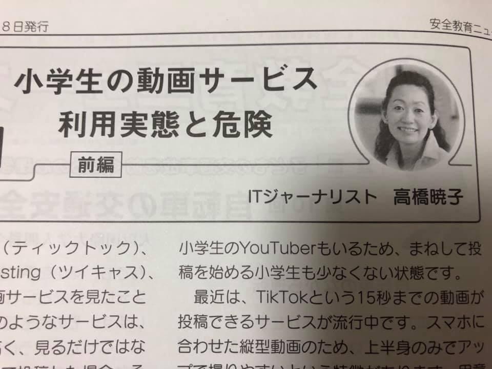 f:id:aki-akatsuki:20190215132816j:plain