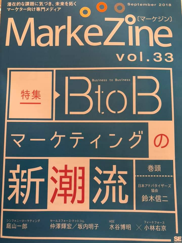 f:id:aki-akatsuki:20190215133352j:plain