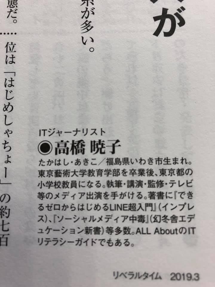 f:id:aki-akatsuki:20190215133407j:plain