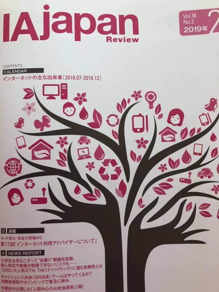 f:id:aki-akatsuki:20190215133817j:plain