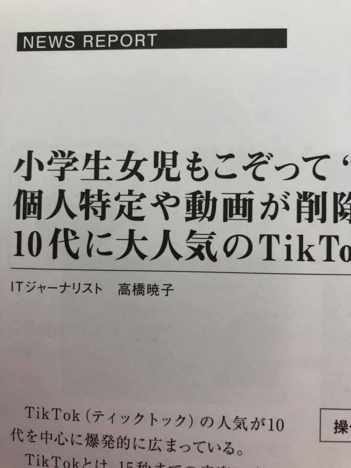f:id:aki-akatsuki:20190215133823j:plain