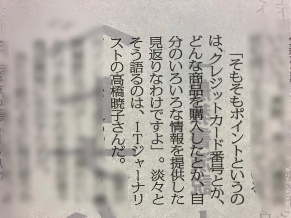 f:id:aki-akatsuki:20190215134422j:plain