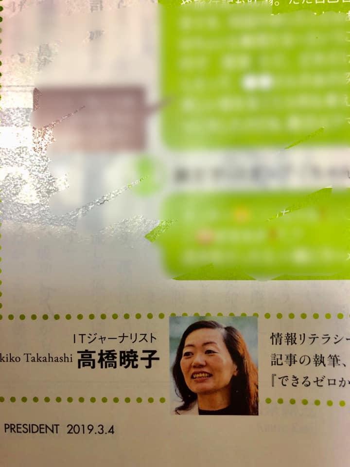 f:id:aki-akatsuki:20190215134821j:plain