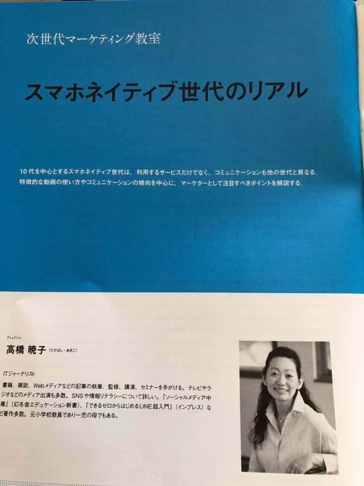 f:id:aki-akatsuki:20190215135142j:plain