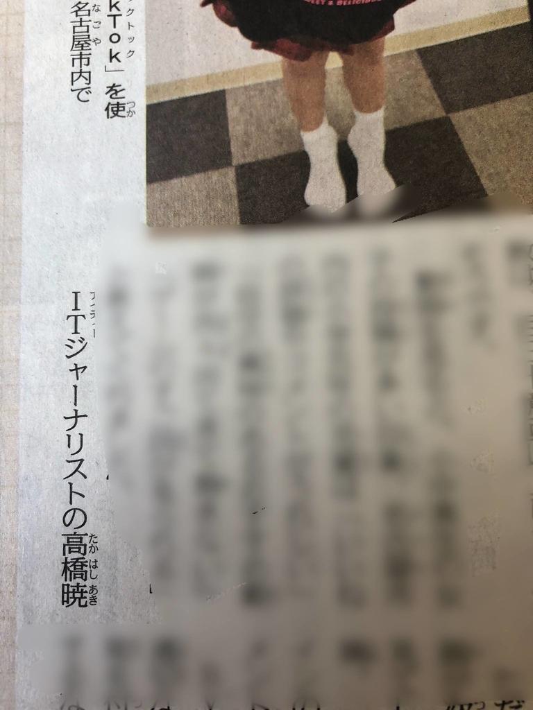 f:id:aki-akatsuki:20190227163642j:plain