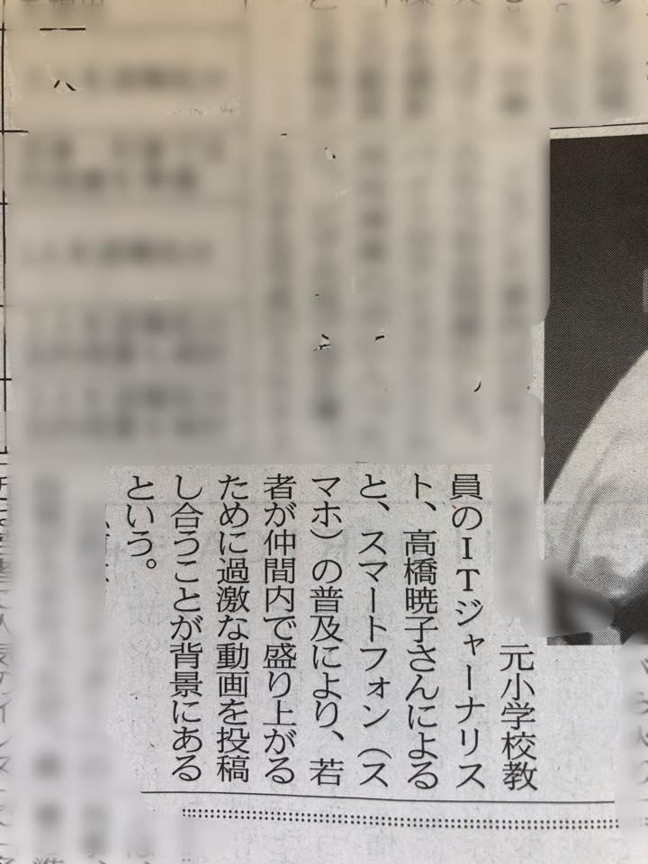 f:id:aki-akatsuki:20190227164101j:plain