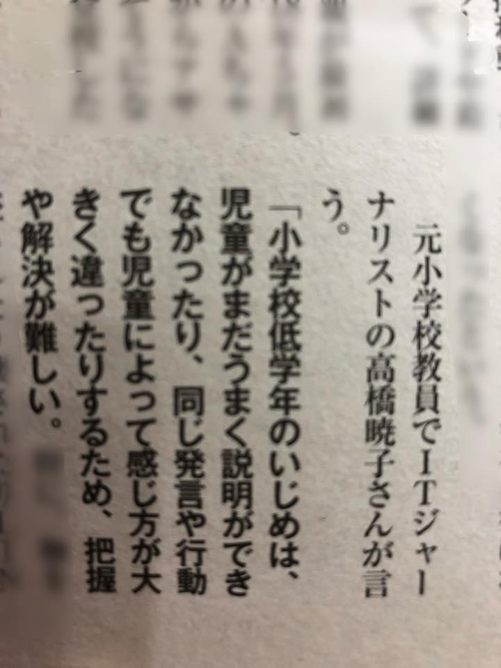 f:id:aki-akatsuki:20190227164617j:plain