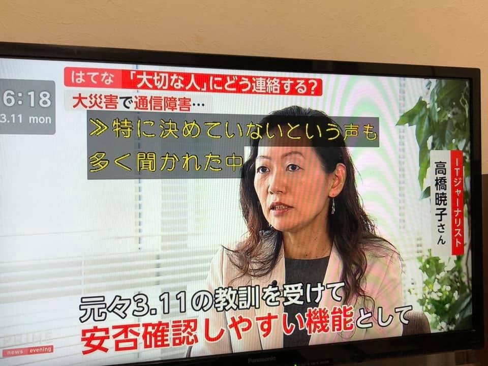 f:id:aki-akatsuki:20190313153435j:plain