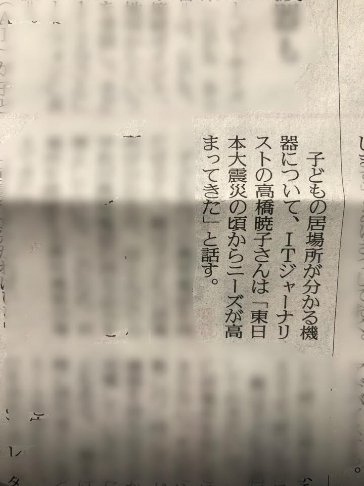 f:id:aki-akatsuki:20190408131536j:plain