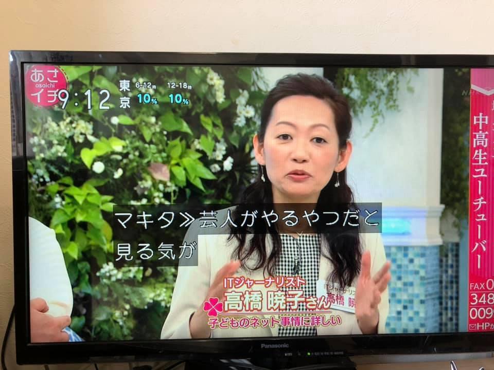 f:id:aki-akatsuki:20190408132258j:plain