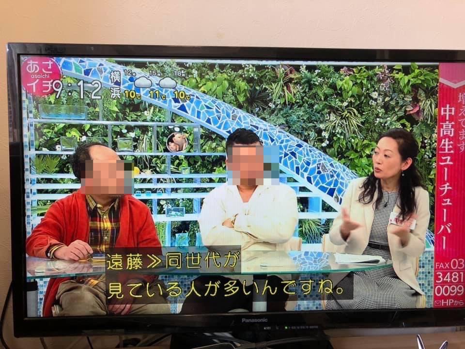 f:id:aki-akatsuki:20190408132309j:plain
