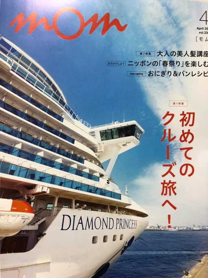 f:id:aki-akatsuki:20190423171358j:plain