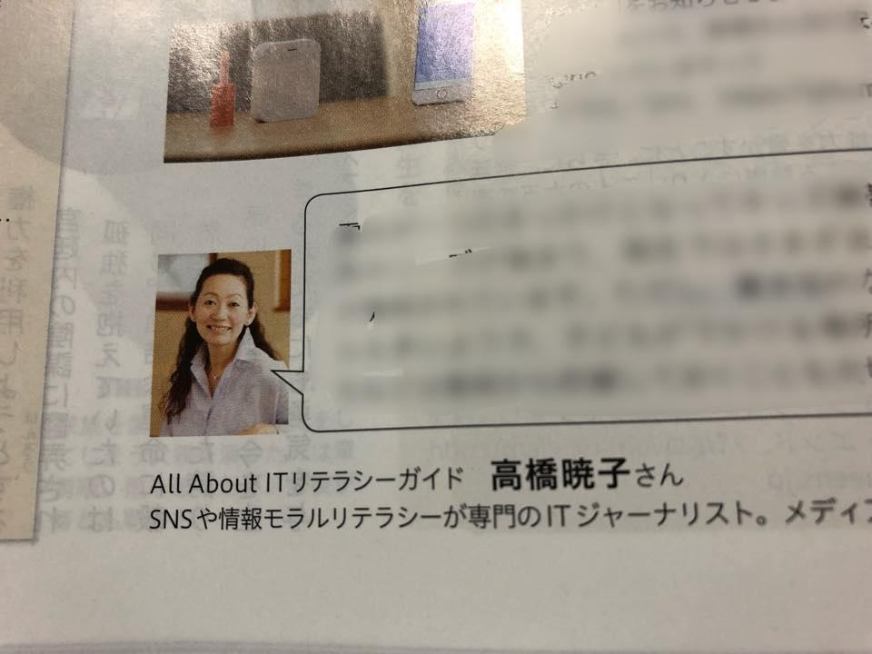 f:id:aki-akatsuki:20190423171403j:plain
