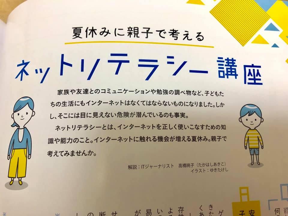 f:id:aki-akatsuki:20190524130411j:plain