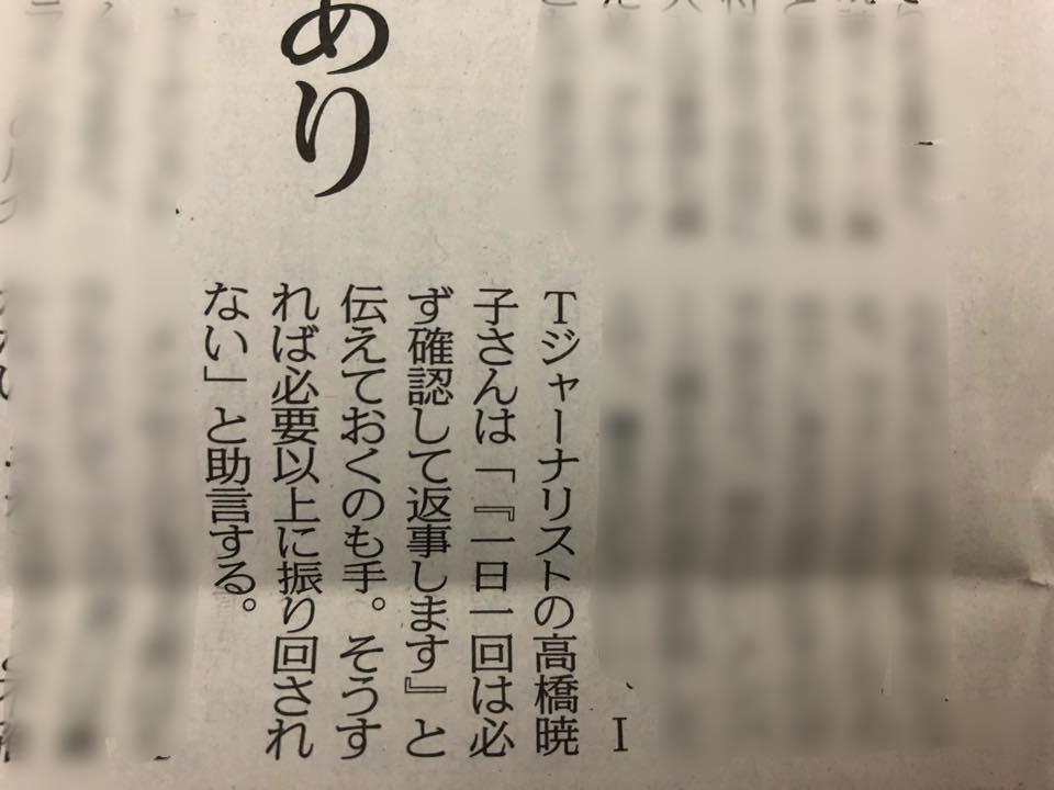 f:id:aki-akatsuki:20190524130617j:plain