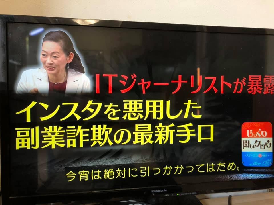 f:id:aki-akatsuki:20190524131448j:plain