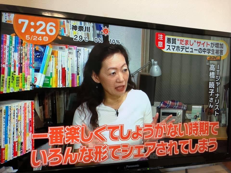 f:id:aki-akatsuki:20190524131706j:plain