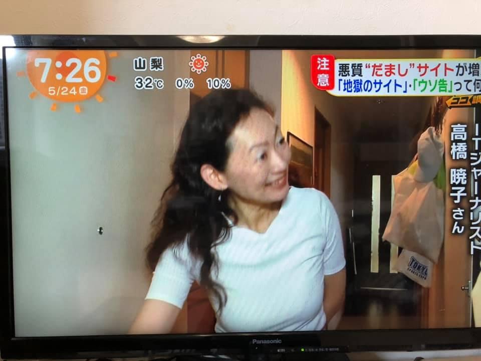 f:id:aki-akatsuki:20190524131709j:plain