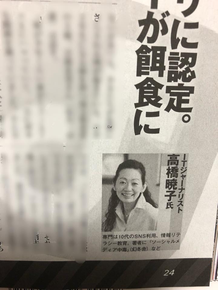 f:id:aki-akatsuki:20190611144217j:plain