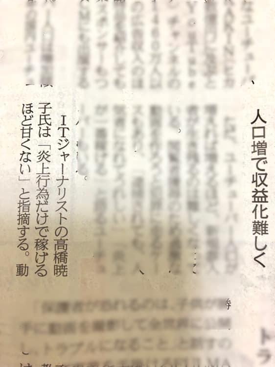 f:id:aki-akatsuki:20190701161610j:plain
