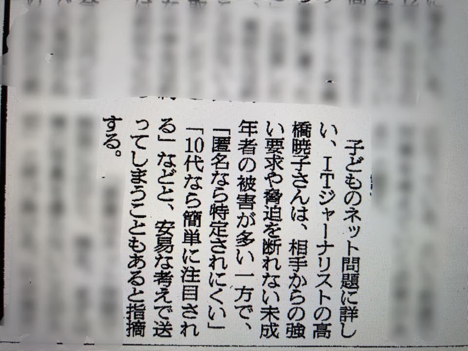 f:id:aki-akatsuki:20190701161815j:plain