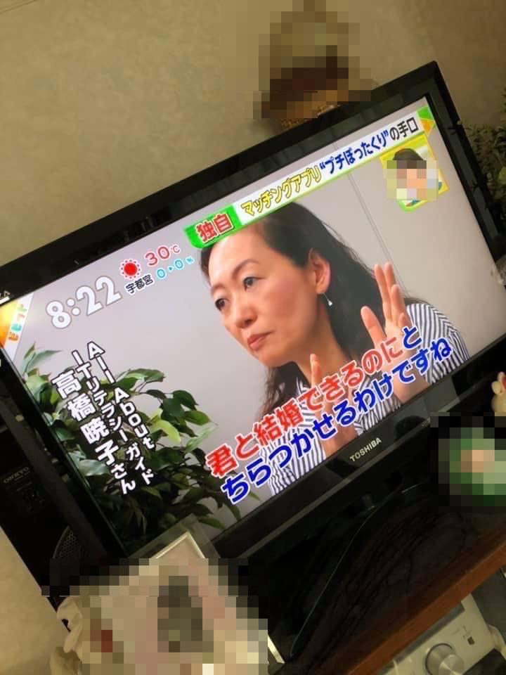f:id:aki-akatsuki:20190701162900j:plain