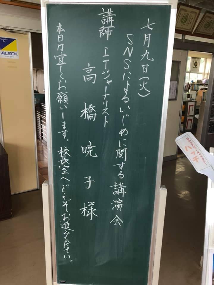 f:id:aki-akatsuki:20190722164936j:plain