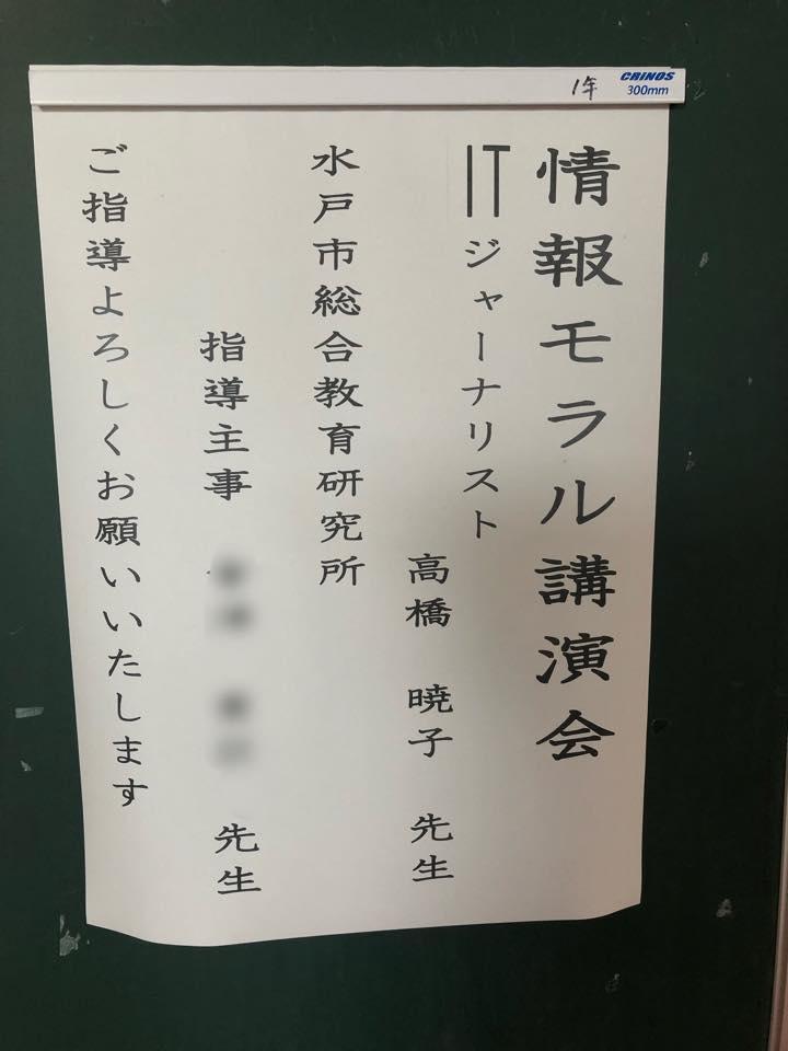 f:id:aki-akatsuki:20190722164944j:plain