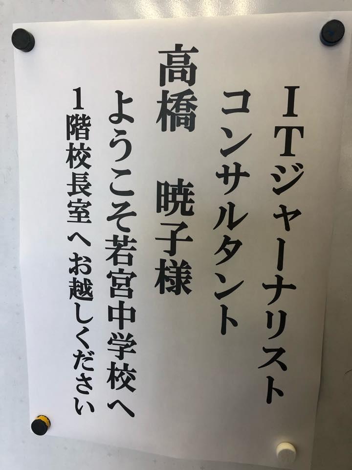 f:id:aki-akatsuki:20190722165646j:plain