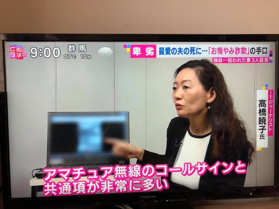 f:id:aki-akatsuki:20190722165932j:plain