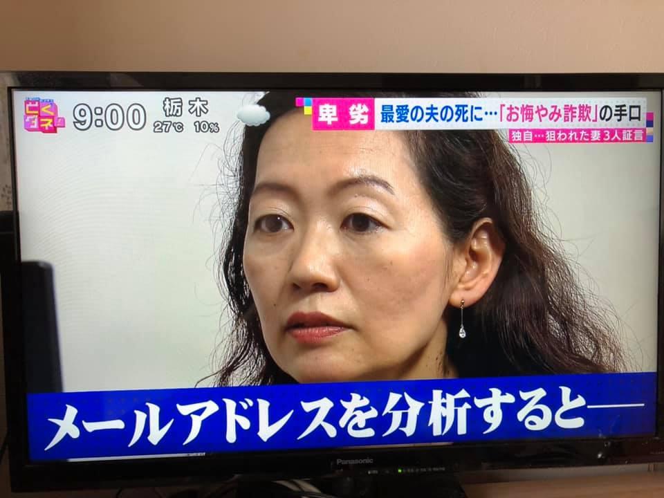 f:id:aki-akatsuki:20190722165936j:plain