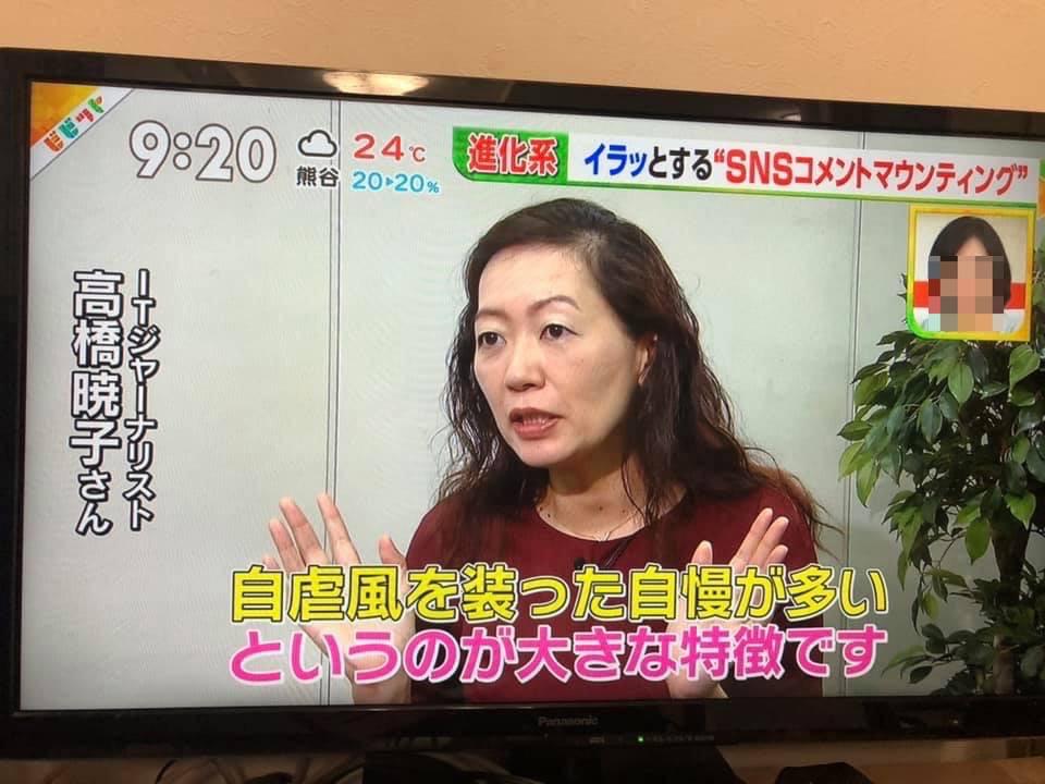 f:id:aki-akatsuki:20190722170222j:plain