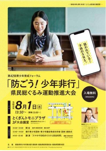 f:id:aki-akatsuki:20190809172552j:plain
