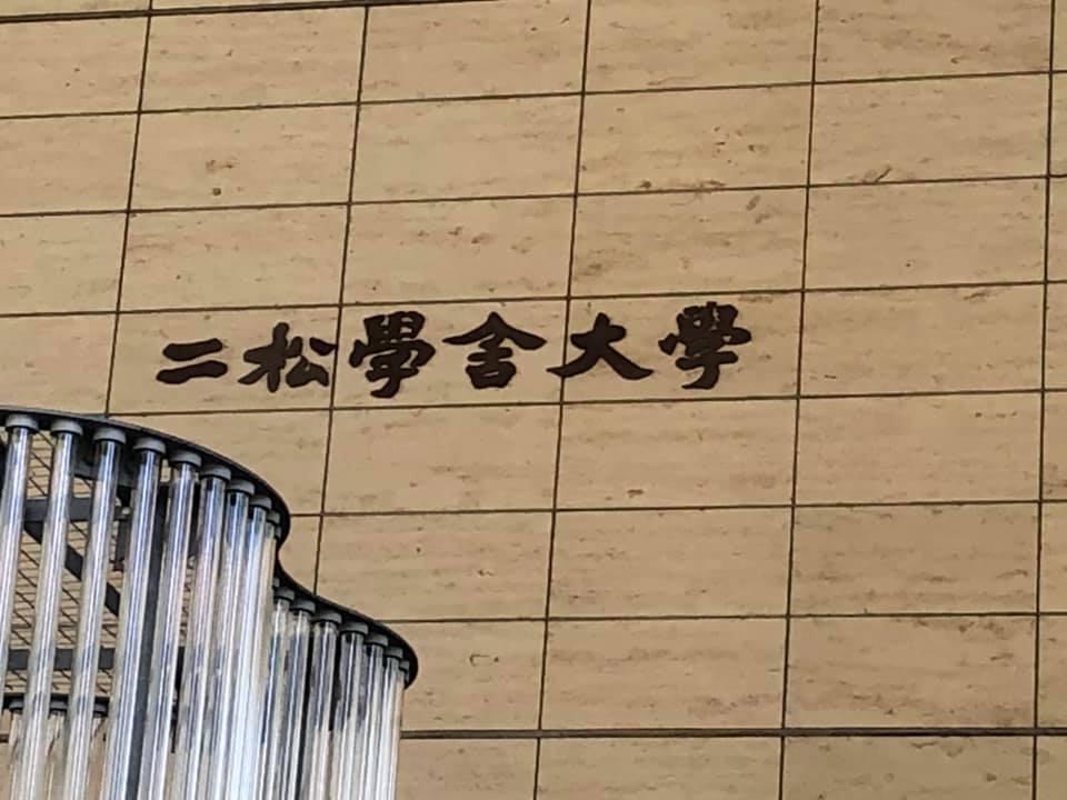 f:id:aki-akatsuki:20190809172833j:plain