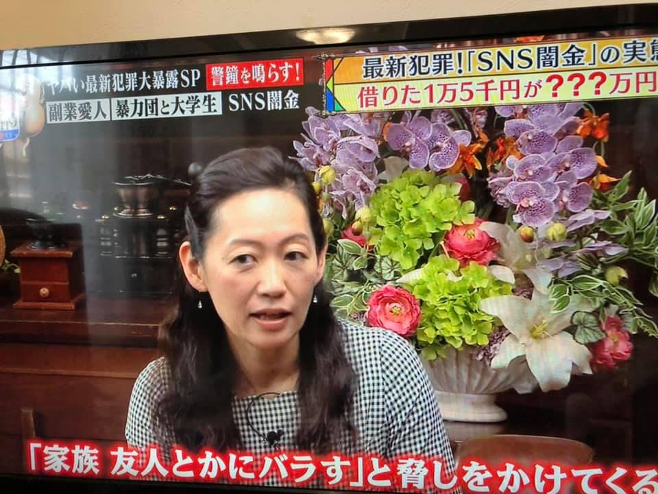 f:id:aki-akatsuki:20190809173646j:plain