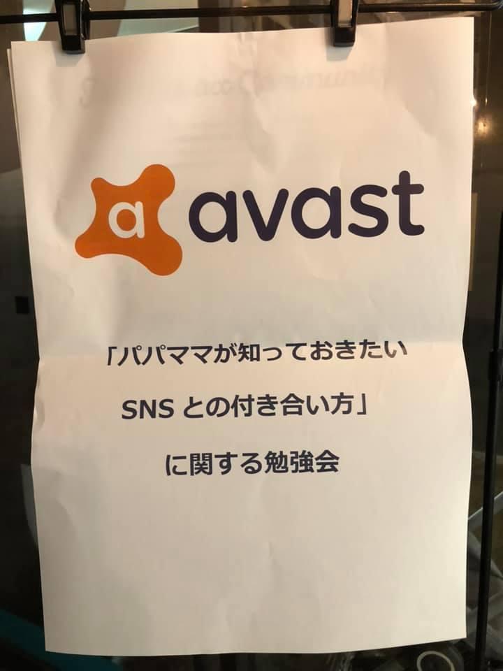 f:id:aki-akatsuki:20190905165847j:plain