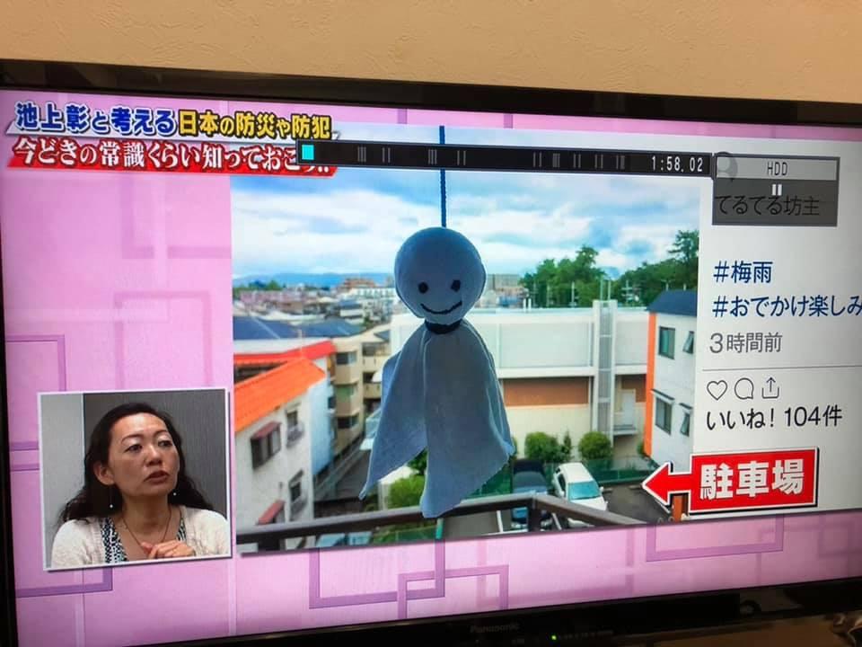 f:id:aki-akatsuki:20190905170238j:plain