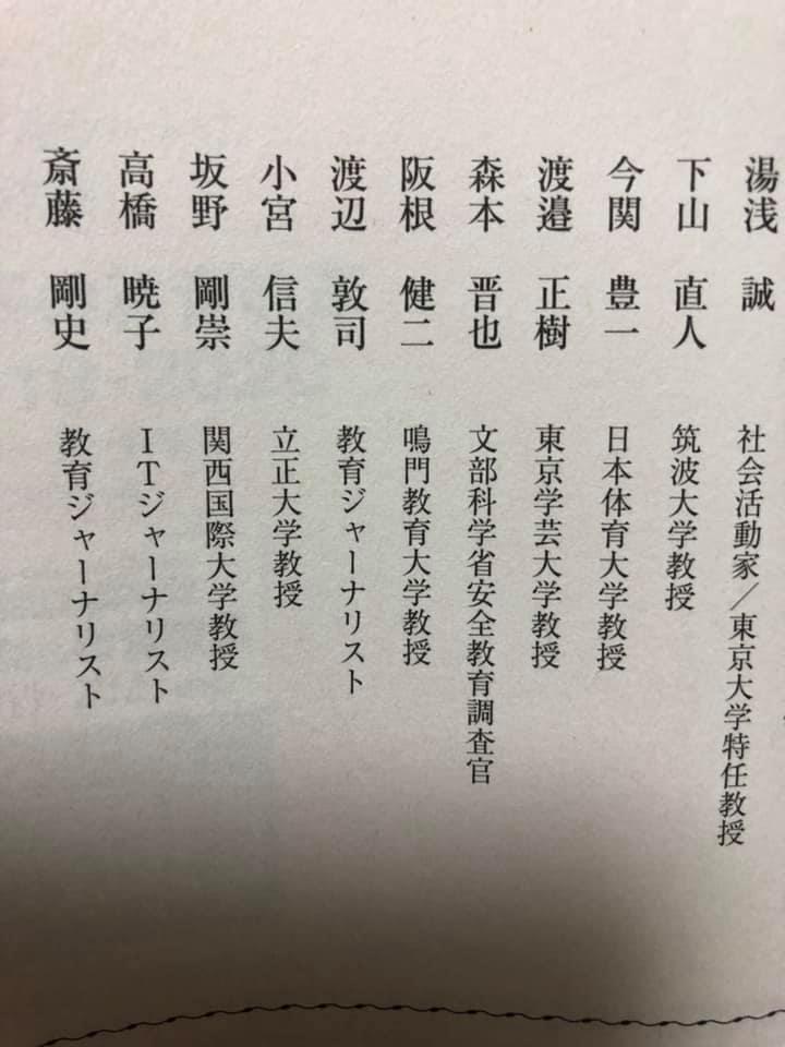 f:id:aki-akatsuki:20190930163958j:plain