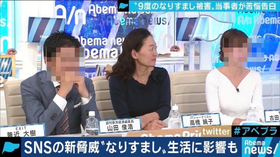 f:id:aki-akatsuki:20190930165719j:plain