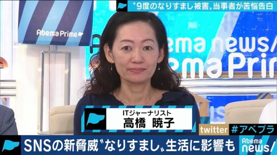 f:id:aki-akatsuki:20190930165723j:plain