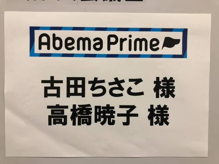 f:id:aki-akatsuki:20190930165731j:plain