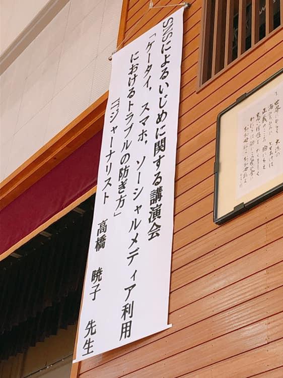 f:id:aki-akatsuki:20191017152709j:plain