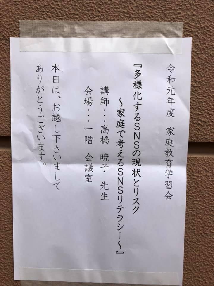 f:id:aki-akatsuki:20191017152740j:plain
