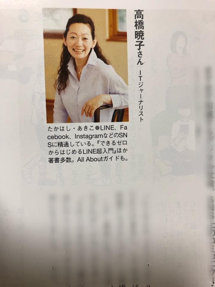f:id:aki-akatsuki:20191017152951j:plain