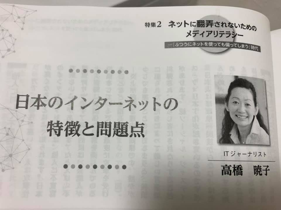 f:id:aki-akatsuki:20191119182940j:plain